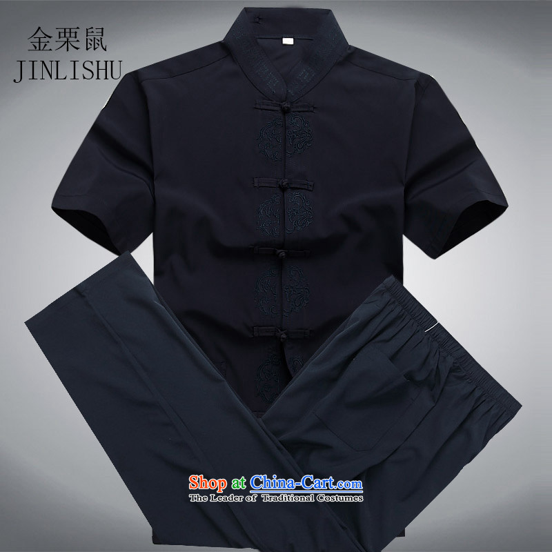 Kanaguri mouse in Tang Dynasty older men and short-sleeved shirt older older persons Summer Package Boxed men dad grandpa replace blue kit聽M