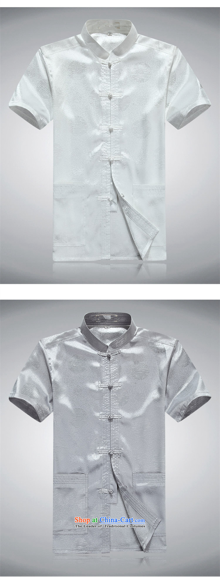 In聽2015, Princess Selina Chow Summer New Tang Dynasty Package men short-sleeved T-shirt and older persons in the Han-China wind men's large short-sleeved gray pants Kit聽L picture, prices, brand platters! The elections are supplied in the national character of distribution, so action, buy now enjoy more preferential! As soon as possible.