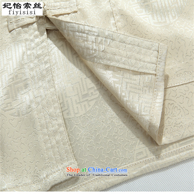 In聽2015, Princess Selina Chow Summer New Tang Dynasty Package men short-sleeved T-shirt and older persons in the Han-China wind men's large short-sleeved gray pants Kit聽, L, Princess Selina Chow (fiyisis) , , , shopping on the Internet