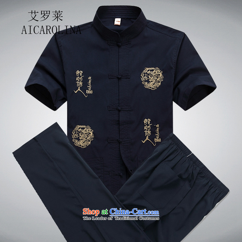Hiv Rollet new short-sleeved Tang Dynasty Package in older men casual summer Chinese clothing elderly ethnic Tibetan blue kit?M
