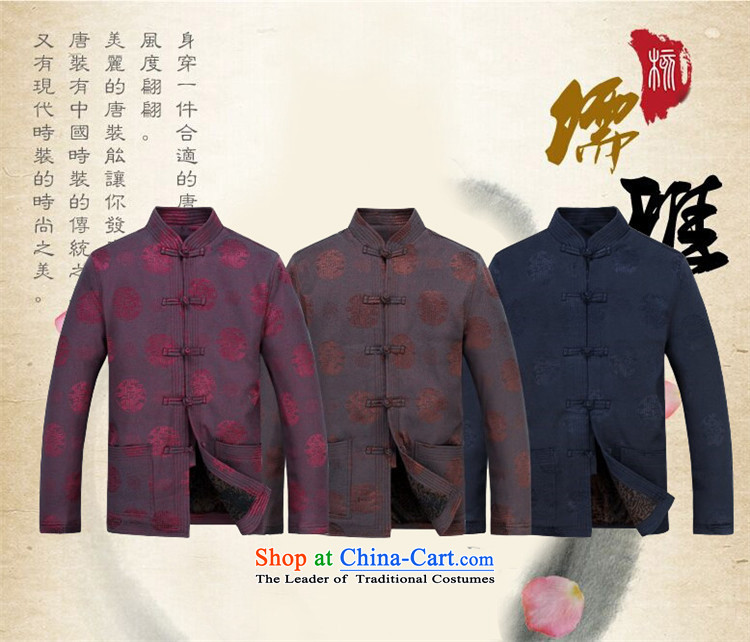Kanaguri mouse of older persons in the Tang dynasty and long-sleeved shirt men during the spring and autumn men Tang Jacket coat elderly clothes brown聽L picture, prices, brand platters! The elections are supplied in the national character of distribution, so action, buy now enjoy more preferential! As soon as possible.
