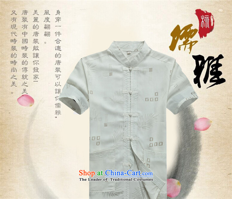 Rollet HIV Tang dynasty in the number of older men and short-sleeved shirt older older persons Summer Package Boxed men dad grandpa blouses聽XXXL white picture, prices, brand platters! The elections are supplied in the national character of distribution, so action, buy now enjoy more preferential! As soon as possible.