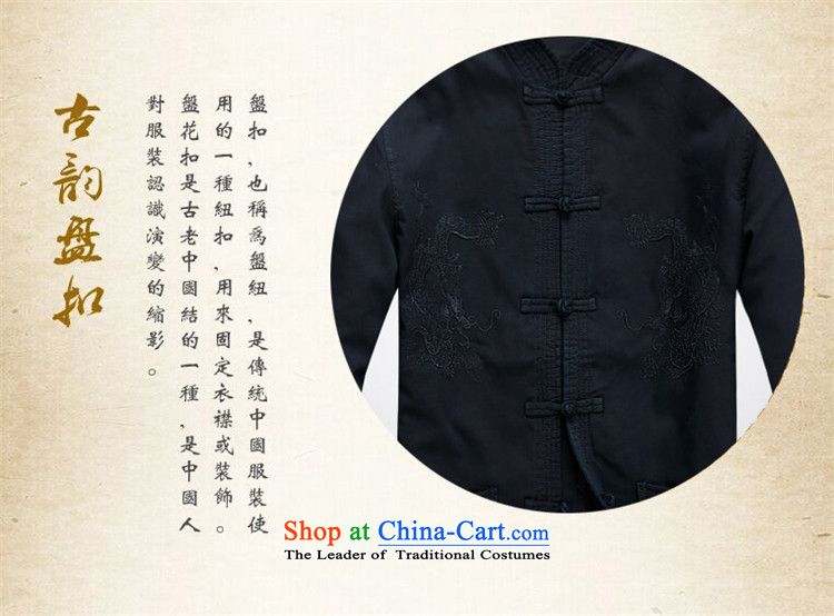 Kanaguri mouse in older men Tang dynasty spring long-sleeved national costumes men Tang dynasty father replacing dark blue聽L picture, prices, brand platters! The elections are supplied in the national character of distribution, so action, buy now enjoy more preferential! As soon as possible.