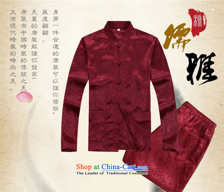 Rollet HIV from older men fall, Tang Dynasty Tang Dynasty Package and Tang Dynasty Recreation men father replacing beige Kit聽L picture, prices, brand platters! The elections are supplied in the national character of distribution, so action, buy now enjoy more preferential! As soon as possible.