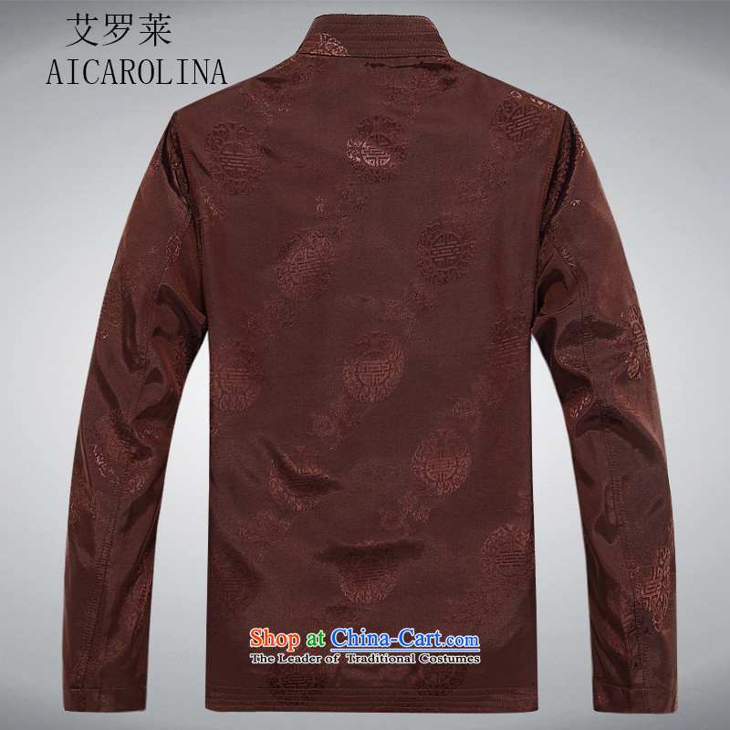 Hiv Rollet of older persons in the Tang dynasty and long-sleeved shirt men Chun men's jacket coat elderly Tang clothes and color聽XXL, HIV ROLLET (AICAROLINA) , , , shopping on the Internet