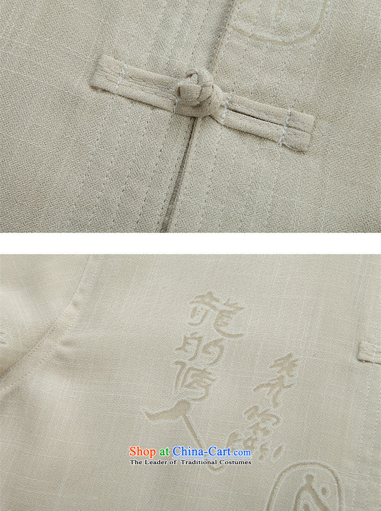 Kanaguri mouse in Tang Dynasty older men and short-sleeved shirt older older persons Summer Package Boxed men dad grandpa blouses聽XXXL white picture, prices, brand platters! The elections are supplied in the national character of distribution, so action, buy now enjoy more preferential! As soon as possible.