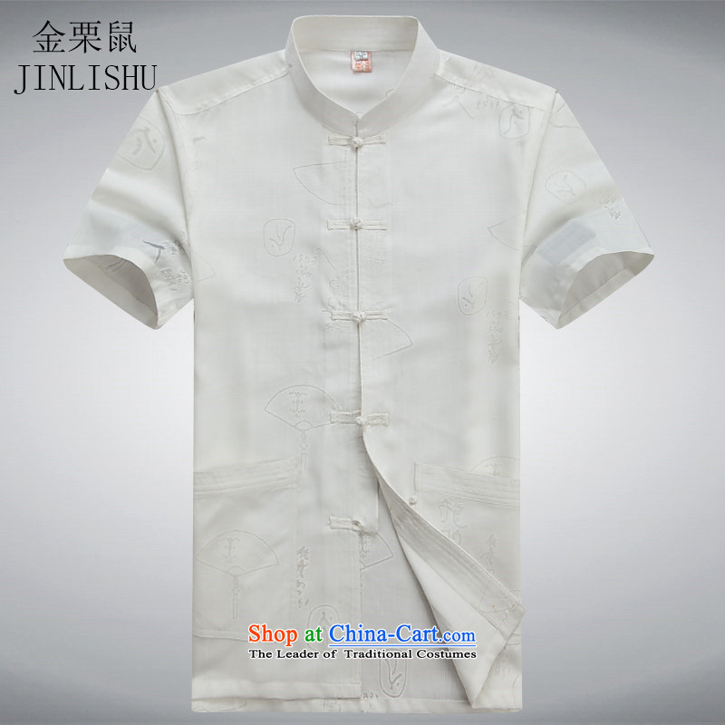 Kanaguri mouse in Tang Dynasty older men and short-sleeved shirt older older persons Summer Package Boxed men dad grandpa blouses?XXXL White