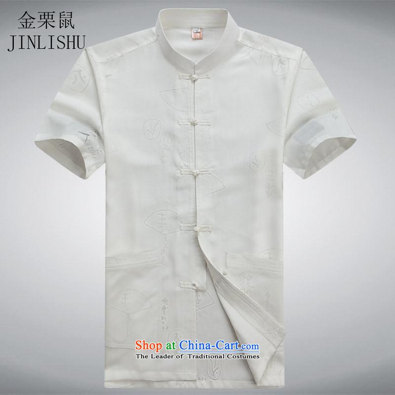 Kanaguri mouse in Tang Dynasty older men and short-sleeved shirt older older persons Summer Package Boxed men dad grandpa blouses white聽XXXL, kanaguri mouse (JINLISHU) , , , shopping on the Internet