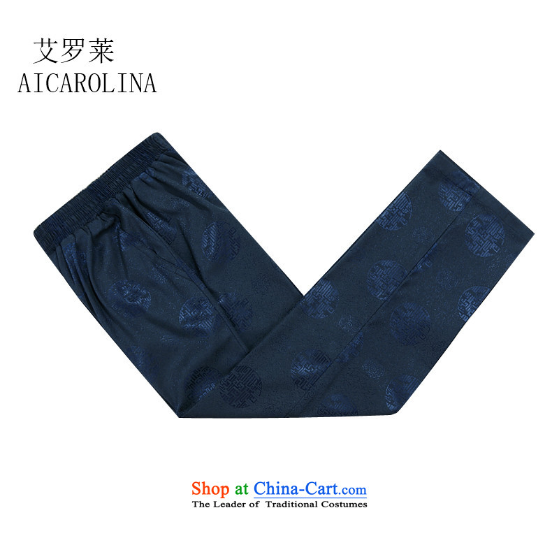 Hiv Rollet China wind new men spring tension Waist Trousers and Leisure Long Tai Lung-thick Tang dynasty dark blue�XL