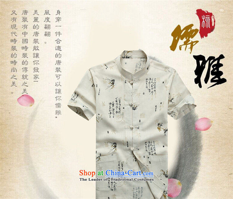 Kanaguri mouse in Tang Dynasty older men and short-sleeved shirt older older persons Summer Package Boxed men dad grandpa blouses white聽L picture, prices, brand platters! The elections are supplied in the national character of distribution, so action, buy now enjoy more preferential! As soon as possible.