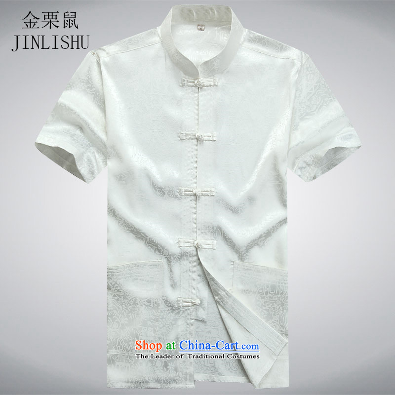 Kanaguri mouse in the new boxed sets older tang in the summer of older men's Mock-neck Chinese short-sleeved shirt?XXXL white T-Shirt