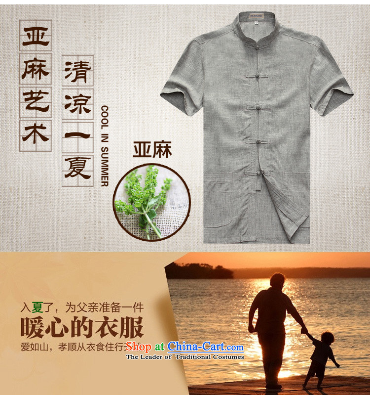 2015 Summer Chinese linen short-sleeved T-shirt and loose large round-neck collar tray clip cotton linen t-shirts. Older cotton linen t-shirt and gray聽175 pictures, prices, brand platters! The elections are supplied in the national character of distribution, so action, buy now enjoy more preferential! As soon as possible.