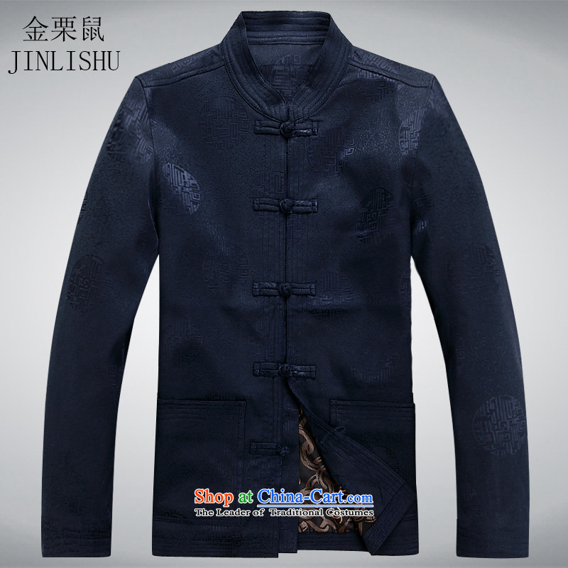 Kanaguri mouse of older persons in the Tang dynasty and long-sleeved shirt men Chun men's jacket coat elderly Tang clothes�XXXL Dark Blue