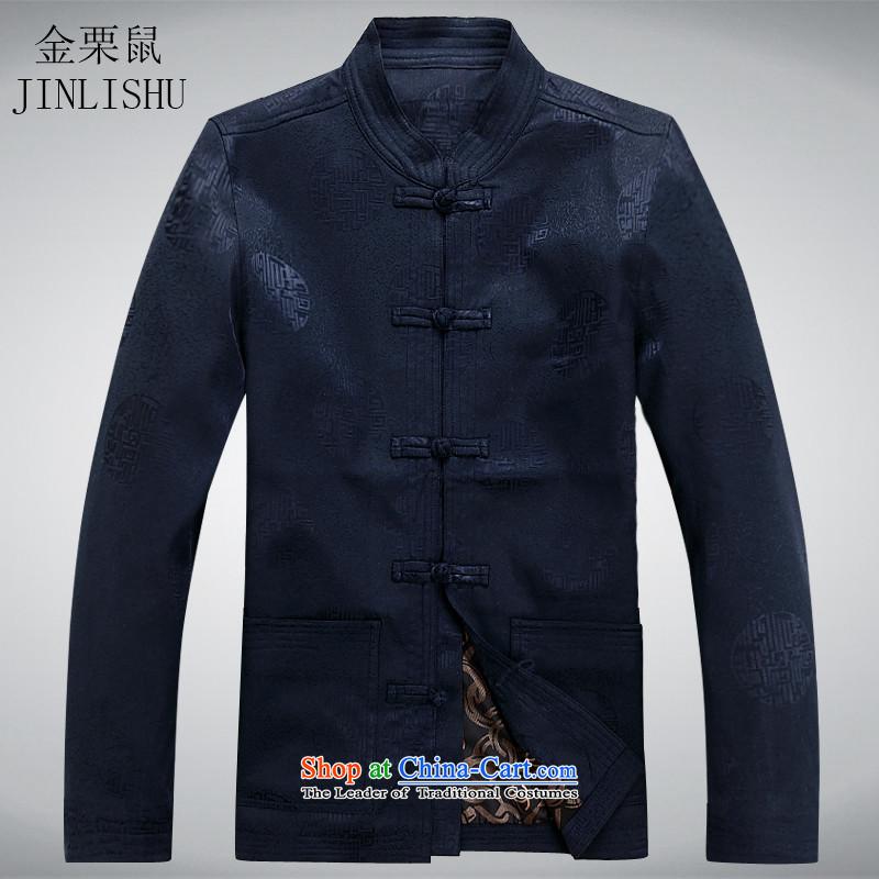 Kanaguri mouse of older persons in the Tang dynasty and long-sleeved shirt men Chun men's jacket coat elderly Tang clothes聽XXXL, deep blue kanaguri mouse (JINLISHU) , , , shopping on the Internet