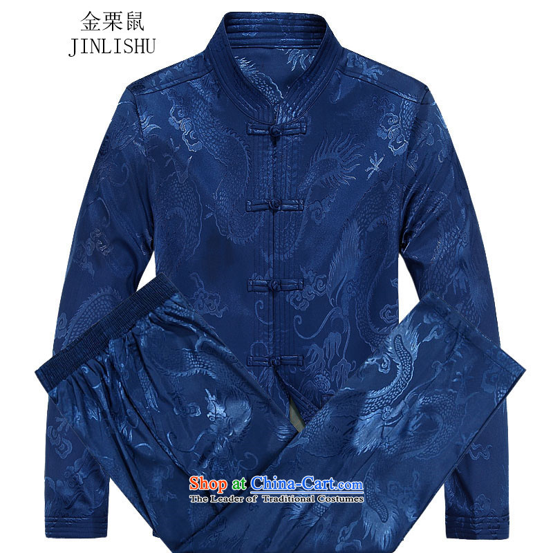 Kanaguri mouse in older men fall and winter new Tang dynasty men's long-sleeved sweater Chinese Nation China wind blue燲XXL Kit