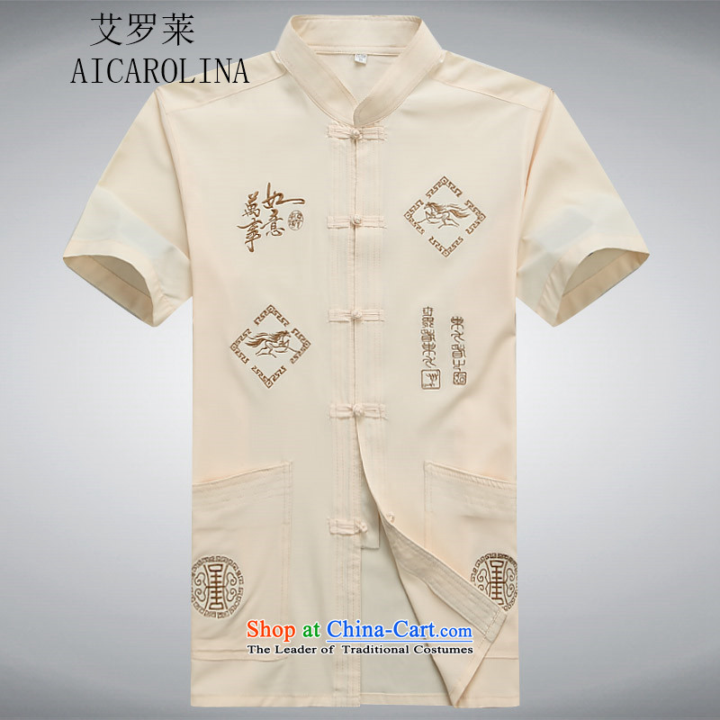 Hiv Rollet new summer, Tang dynasty men short-sleeved T-shirt and older persons in the Han-China wind men's short-sleeved beige�L