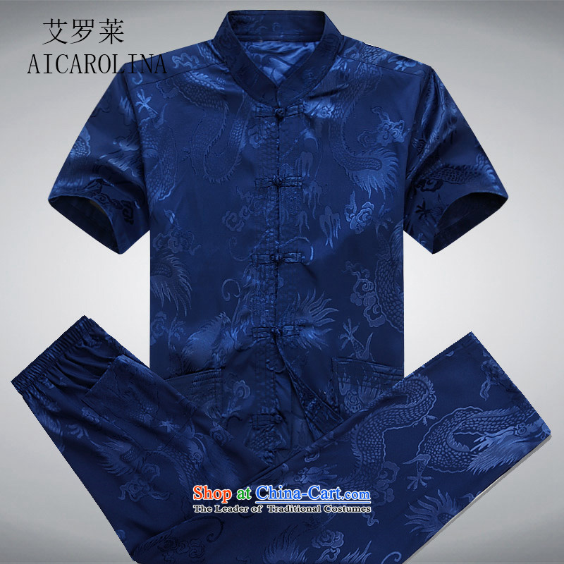 Rollet HIV from older men summer short-sleeved Tang Dynasty Package blue聽XXXL Kit