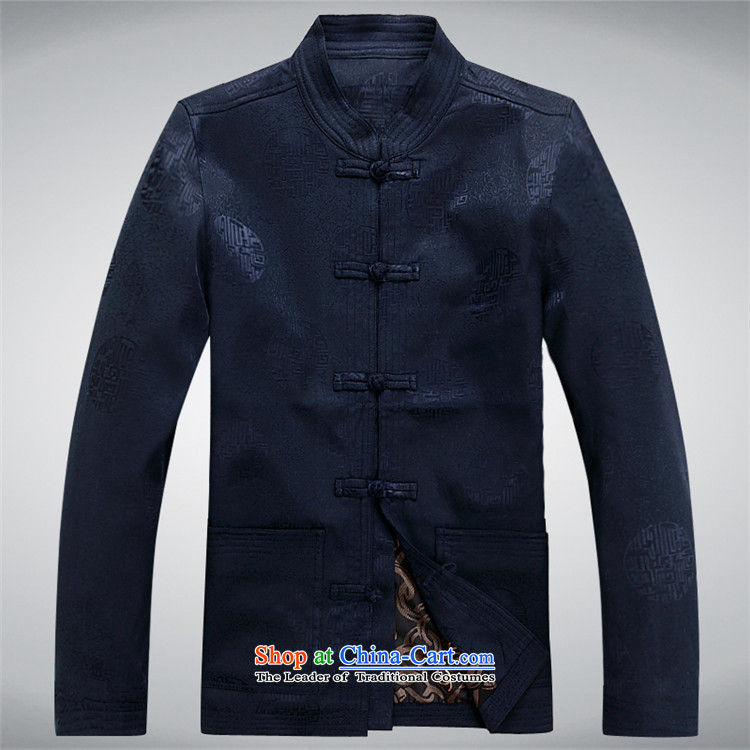 Hiv Rollet elderly men loaded autumn clothes older persons Tang Jacket coat Chinese Disc port dark blue聽XXXL picture, prices, brand platters! The elections are supplied in the national character of distribution, so action, buy now enjoy more preferential! As soon as possible.
