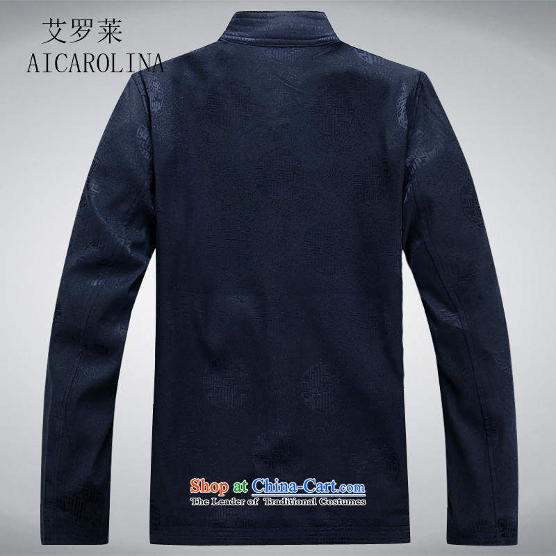 Hiv Rollet elderly men loaded autumn clothes older persons Tang Jacket coat Chinese port dark blue聽XXXL, DISC HIV ROLLET (AICAROLINA) , , , shopping on the Internet