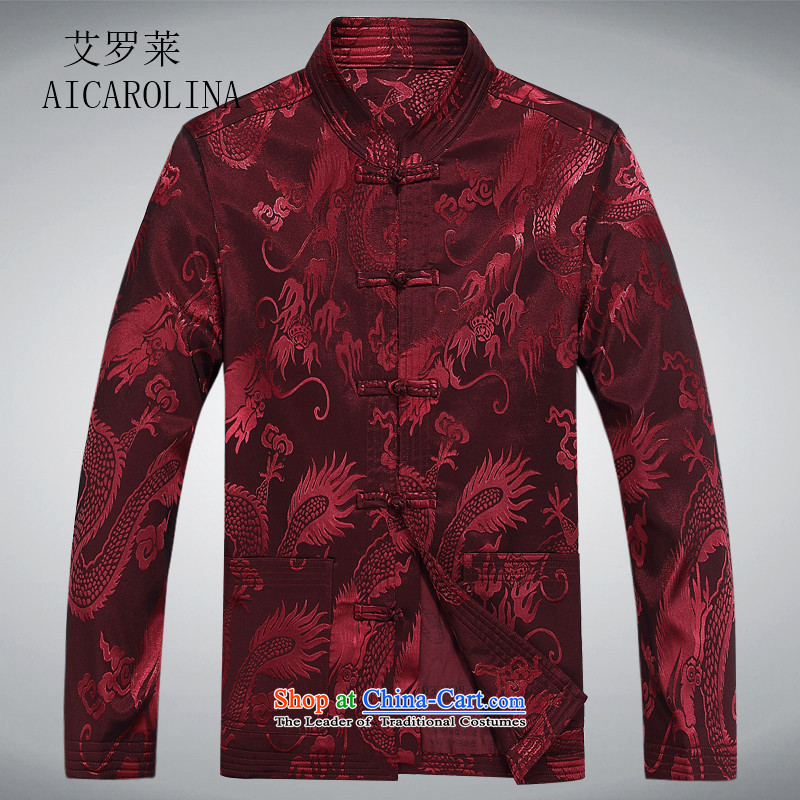 Hiv Rollet Autumn In New Tang Dynasty Package older men and Tang dynasty national services red kit聽XL, HIV (AICAROLINA ROLLET) , , , shopping on the Internet