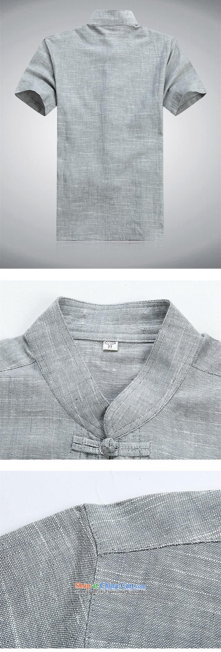 Top Luxury men short-sleeved Tang Dynasty Package