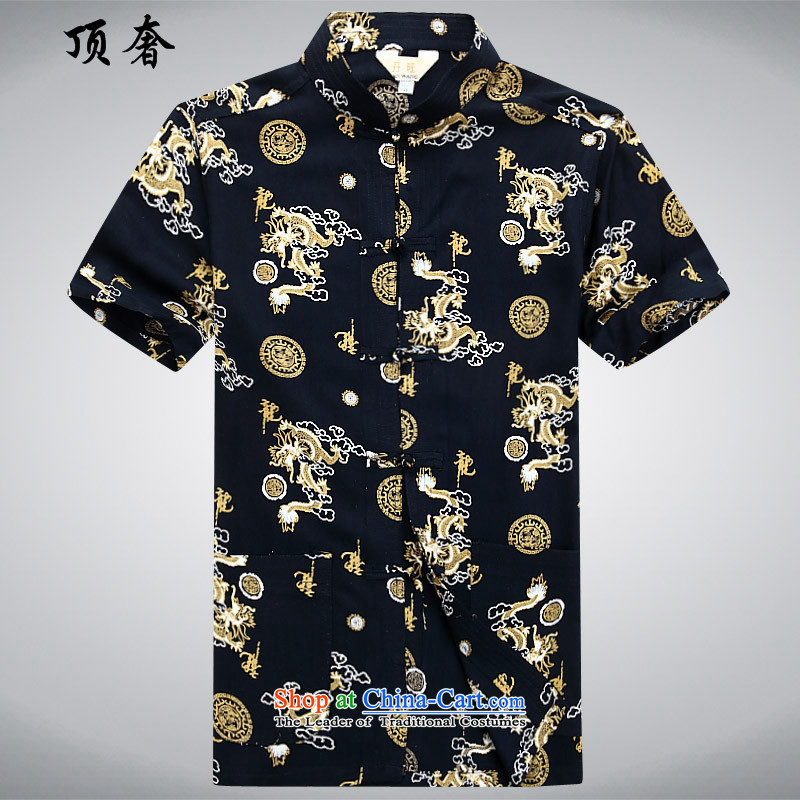 Top Luxury Tang dynasty China wind short-sleeved thin plate deduction of ethnic costumes men in spring and summer youth Tang Dynasty Chinese Men's Mock-Neck Shirt jackets with聽05 gold,聽180
