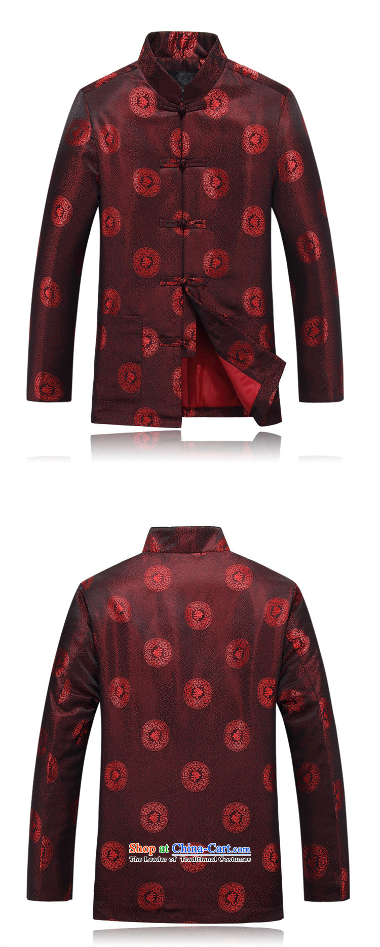 Top Luxury Tang dynasty men 2015 New Tang dynasty in long-sleeved older couples Tang dynasty father boxed loose large code disk clip cotton jacket red T-shirt Men's Shirt聽190 pictures men, prices, brand platters! The elections are supplied in the national character of distribution, so action, buy now enjoy more preferential! As soon as possible.