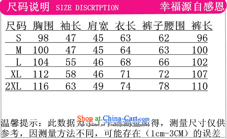 In accordance with the new fuser daily improved Chinese collar single row tie long-sleeved shirt Tang Dynasty Package and the services of the Netherlands聽LGD/M3012# kung fu聽blue聽L picture, prices, brand platters! The elections are supplied in the national character of distribution, so action, buy now enjoy more preferential! As soon as possible.