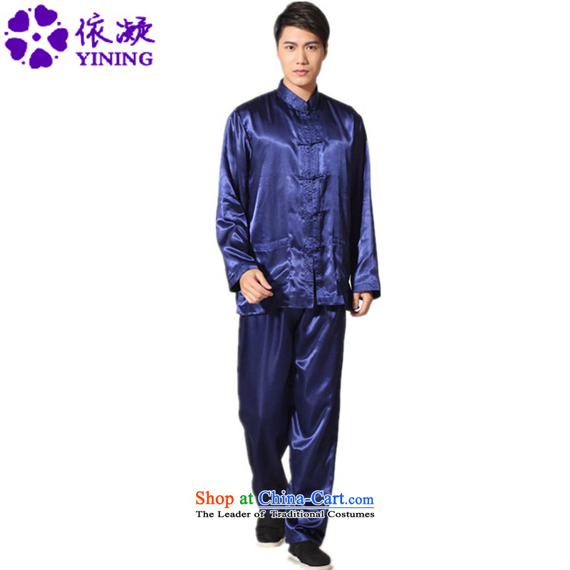 In accordance with the new fuser daily improved Chinese collar single row tie long-sleeved shirt Tang Dynasty Package and the services of the Netherlands?LGD_M3012_ kung fu?blue?L