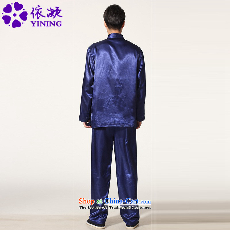 In accordance with the new fuser daily improved Chinese collar single row tie long-sleeved shirt Tang Dynasty Package and the services of the Netherlands聽LGD/M3012# kung fu聽blue聽, L, in accordance with the fuser has been pressed shopping on the Internet
