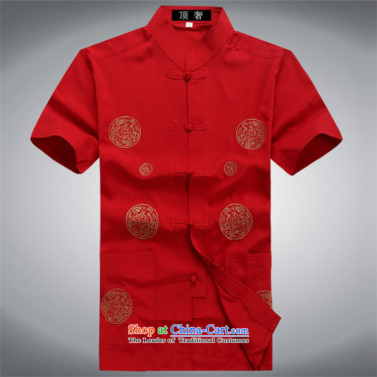 Top Luxury men Tang Dynasty Package Short-Sleeve Men of older persons in the new summer load Tang Tang dynasty short-sleeved T-shirt and summer national costumes and China wind shirt Short-Sleeve Men Red Kit Plus Yi185 pictures pants, prices, brand platters! The elections are supplied in the national character of distribution, so action, buy now enjoy more preferential! As soon as possible.