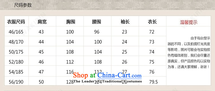 Top Luxury men Tang Dynasty Package Short-Sleeve Men of older persons in the new summer load Tang Tang dynasty short-sleeved T-shirt and summer national costumes and China wind shirt Short-Sleeve Men Red Kit Plus Yi 185 pictures pants, prices, brand platters! The elections are supplied in the national character of distribution, so action, buy now enjoy more preferential! As soon as possible.