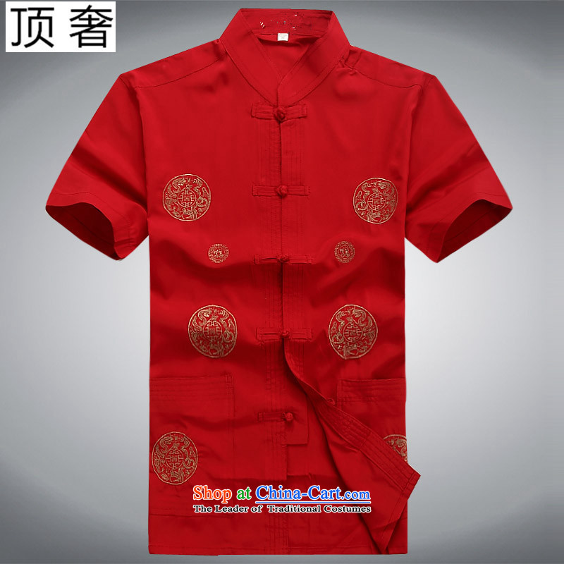 Top Luxury men Tang Dynasty Package Short-Sleeve Men of older persons in the new summer load Tang Tang dynasty short-sleeved T-shirt and summer national costumes and China wind shirt Short-Sleeve Men Red Kit Plus Yi?185 Pants