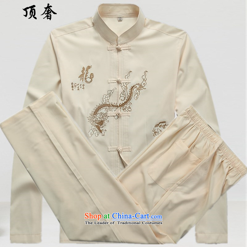 Top Luxury Spring, Summer, Autumn, Long-sleeve ethnic Han-loose version of men in Tang Dynasty jacquard older men long-sleeved blue Dad Package Boxed Sets exercise clothing beige trousers with Yi 180