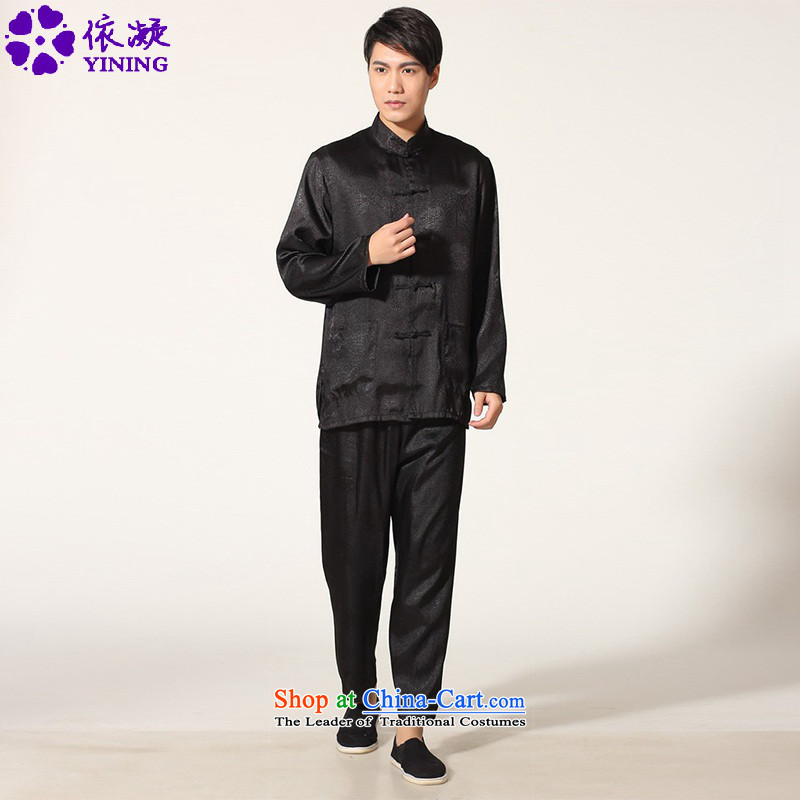 In accordance with the stylish new fuser men China wind improved direct a grain of deduction badges of long-sleeved shirt casual pants Tang Dynasty Package Sanshou?LGD_M0049_ services -A black?L