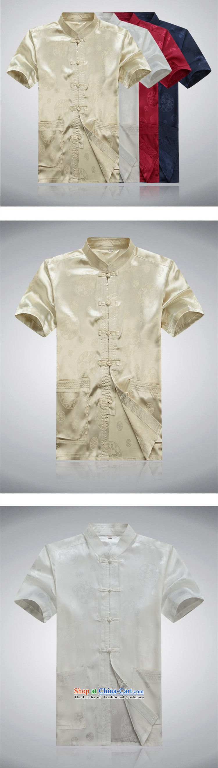 Top Luxury older Tang Dynasty Short-Sleeve Men Kit red silk Chinese Han-emulation father replace jogging exercise clothing shirt collar disc detained Men's Mock-Neck White Kit聽190 pictures, prices, brand platters! The elections are supplied in the national character of distribution, so action, buy now enjoy more preferential! As soon as possible.