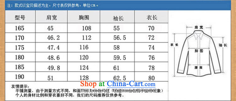Top Luxury older Tang dynasty summer short-sleeved shirt middle-aged men Tang blouses father replacing men elderly clothes China wind gray snap-collar Han-Tang dynasty gray suit聽180 pictures, prices, brand platters! The elections are supplied in the national character of distribution, so action, buy now enjoy more preferential! As soon as possible.