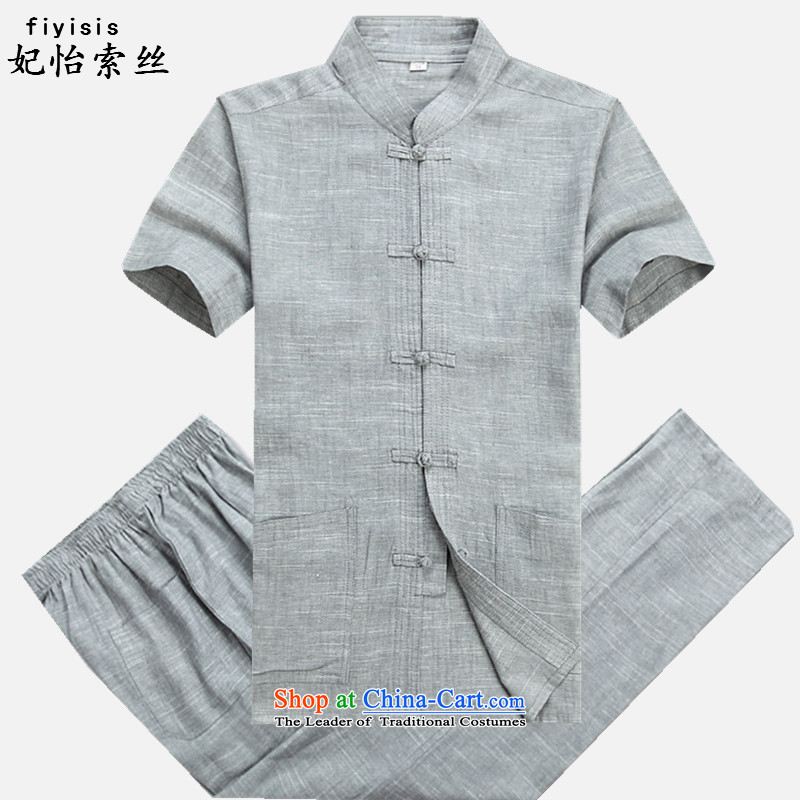 Princess Selina Chow in Tang Dynasty Male Male short-sleeved Chinese Suite of older persons in the spring and summer clothing jogging kung fu serving China wind up detained men Tang dynasty short-sleeved light gray suit 165