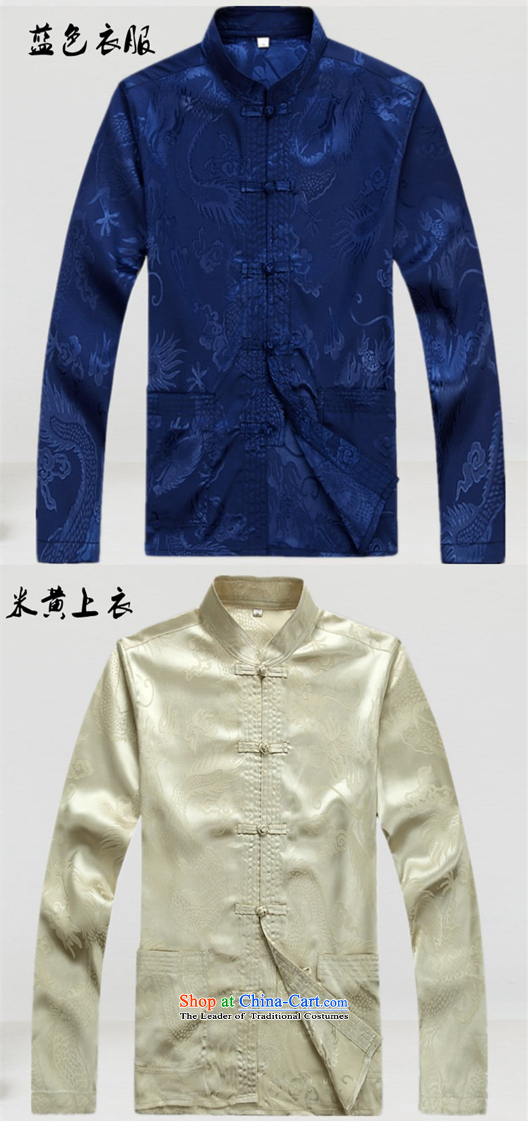 Top Luxury聽 2015 New in spring and autumn replacing Tang dynasty older men Kit Chinese dragon men xl father Tang Tray Charge short-sleeve kit long-sleeved shirt black聽170 pictures, prices, brand platters! The elections are supplied in the national character of distribution, so action, buy now enjoy more preferential! As soon as possible.