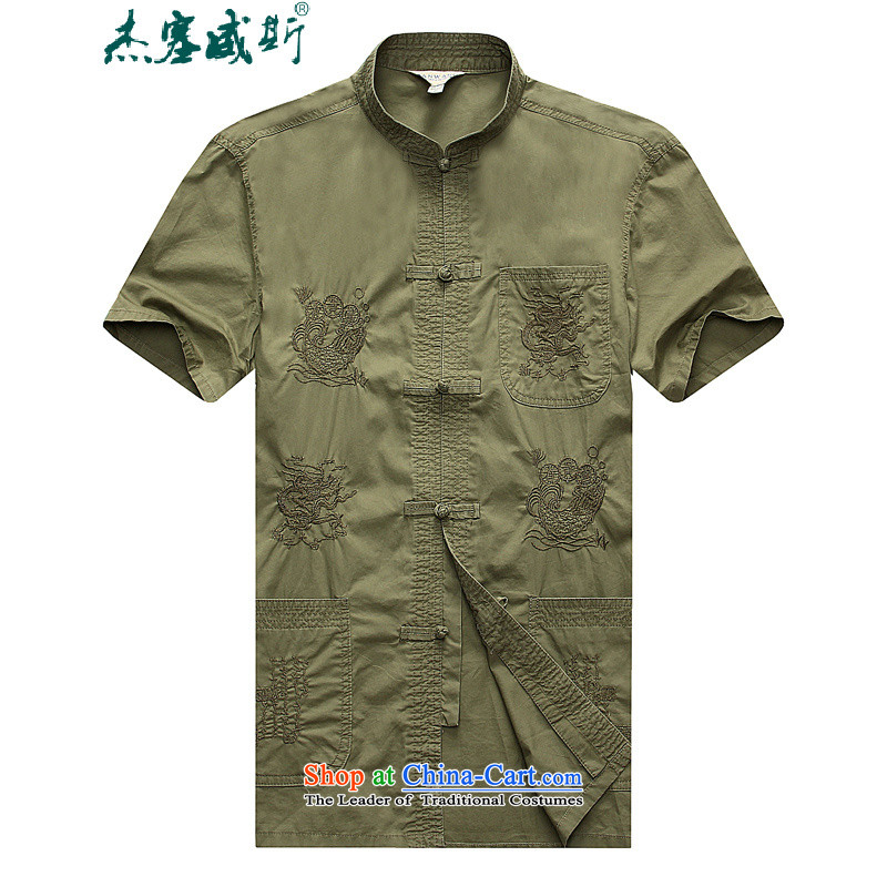 In the new Jie_ Men's Mock-Neck summer manually detained embroidered short sleeves shirt pickled Tang dynasty color?185