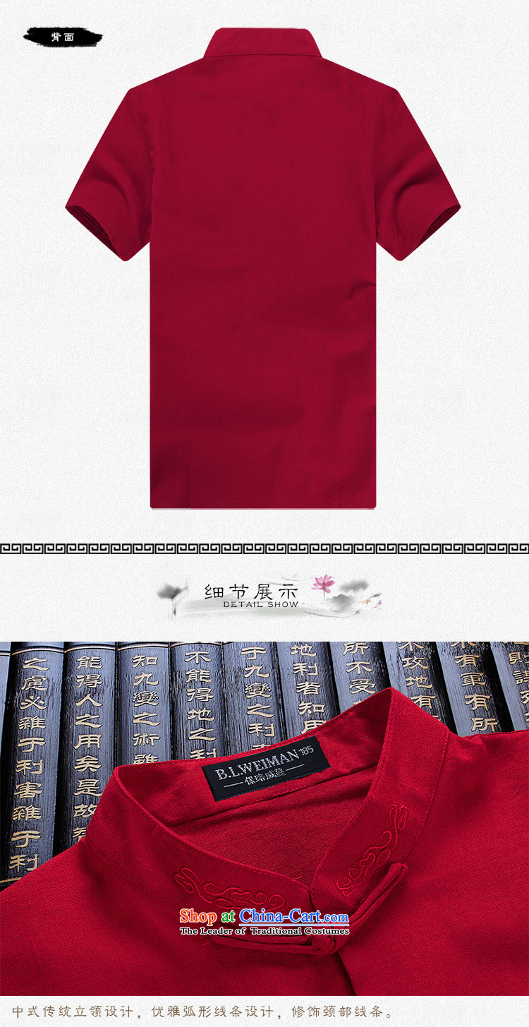 The Lhoba nationality Wei Mephidross warranty in spring and summer Flex-cotton men Tang dynasty male short-sleeved T-shirt Chinese ROM China wind shirt clip summer elegant聽175/L M picture, prices, brand platters! The elections are supplied in the national character of distribution, so action, buy now enjoy more preferential! As soon as possible.