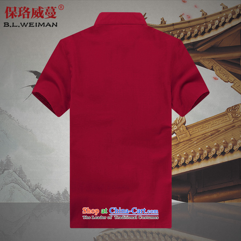 The Lhoba nationality Wei Mephidross warranty in spring and summer Flex-cotton men Tang dynasty male short-sleeved T-shirt Chinese ROM China wind shirt clip summer elegant聽175/L, M warranty, Judy Wai (B.L.WEIMAN Overgrown Tomb) , , , shopping on the Inter