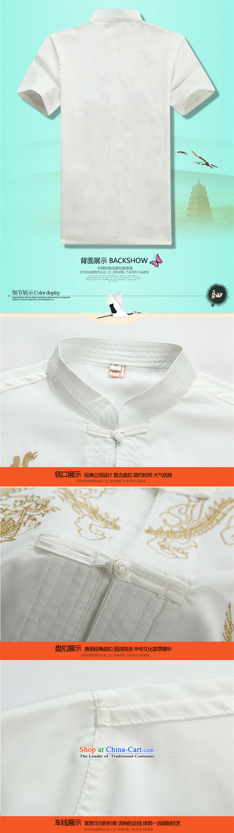 New Men's short-sleeved in Tang Dynasty older summer shirts older persons summer China wind men Tang dynasty shirt sheep m Yellow Picture, prices, brand platters! The elections are supplied in the national character of distribution, so action, buy now enjoy more preferential! As soon as possible.