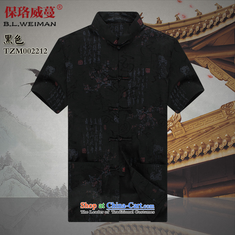 The Lhoba nationality Wei Mephidross Warranty China wind up detained Men's Shirt Tang dynasty male short-sleeved shirt damask Mercerized Jersey Cover-Up men's summer 180_XL black