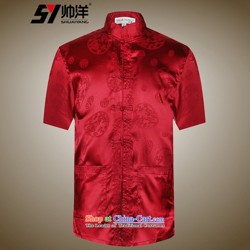 The new ocean handsome men Tang dynasty short-sleeved T-shirt summer tray clip retro Chinese shirt and short-sleeved shirt China wind聽39_165 Wine red