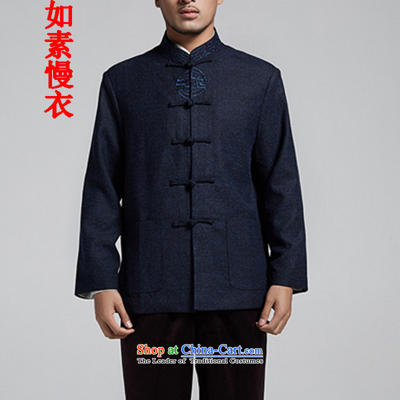 If so slow Yi Tang dynasty new middle-aged and young retro jacket coat XL with lining 3224 dark blue 55 XL