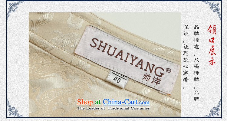 The new 2015 Yang Shuai men Tang dynasty short-sleeved shirt summer China wind male blouses Chinese national costumes white聽42/185 picture, prices, brand platters! The elections are supplied in the national character of distribution, so action, buy now enjoy more preferential! As soon as possible.