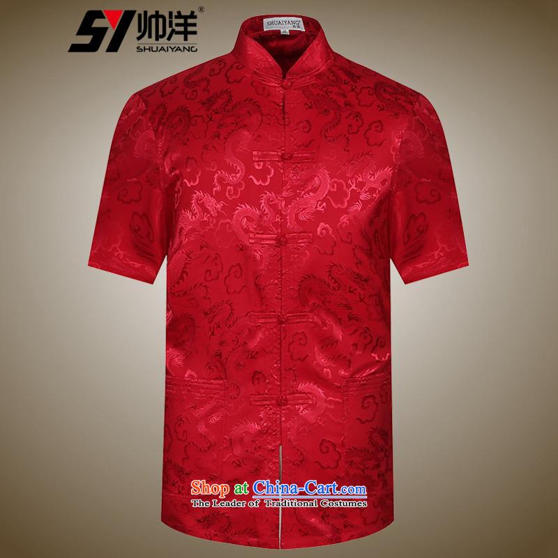The new 2015 Yang Shuai men Tang dynasty short-sleeved shirt summer China wind male blouses Chinese national costumes white聽42/185, Shuai Yang (SHUAIYANG) , , , shopping on the Internet