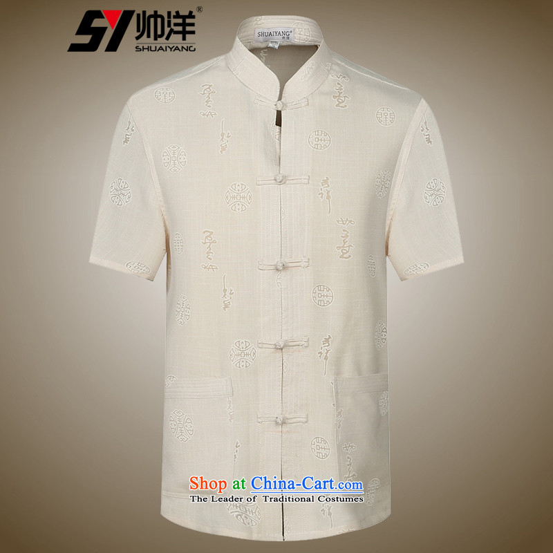 The new 2015 Yang Shuai men Tang dynasty short-sleeved T-shirt the luckiest biological air-men's shirts China wind shirt聽42_180 m Yellow