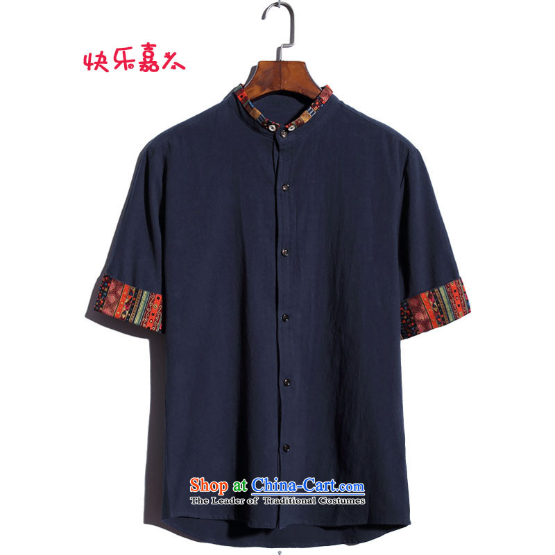 Maximum number of men China wind collar double cuff cotton linen shirt 7 cuff linen tunic DC5808 navy聽L
